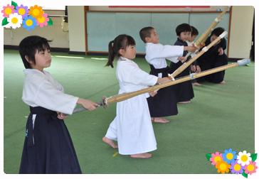 剣道クラブ